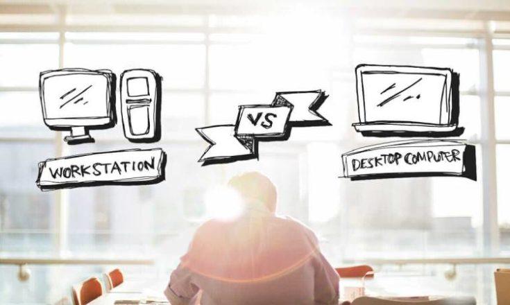 workstation_vs_desktop