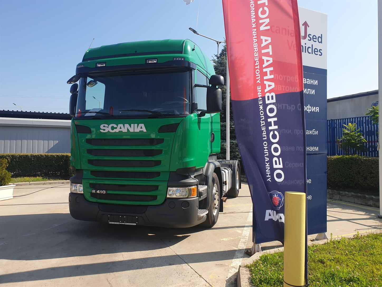 camion second hand